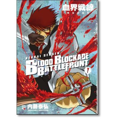 420-731493-0-5-blood-blockade-battlefront-01