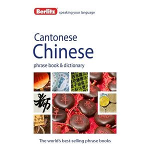 30742164-berlitz-cantonese-chinese-phrase-book---dictionary