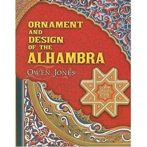 215-514283-1-5-ornament-and-design-of-the-alhambra