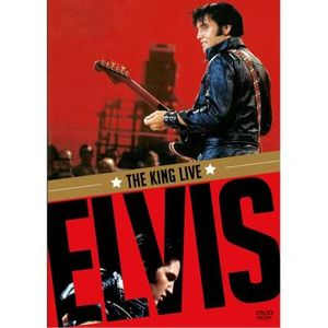 423-695812-0-5-elvis-presley-the-king-live-dvd