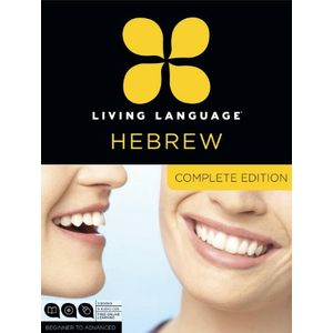 LIVING-LANGUAGE-HEBREW
